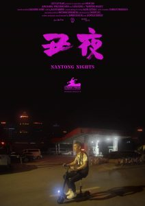 Nantong_Nights_Poster Clermont copy